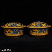 A Pair China Ming Dynasty Yellow Bottom Blue And White Dragon Pattern Cover Bowl