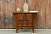 19th Century Rustic Chinese Five Drawer Dresser