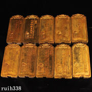 A Set China Antique The Qing Dynasty Pure Copper Gilt Handmade Token