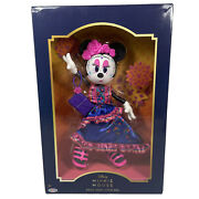 Disney Minnie Mouse Catrina Doll Day Of The Dead Collectors Edition Nib