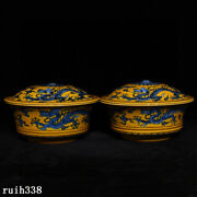 China The Ming Dynasty Yellow Bottom Blue And White Dragon Pattern Cover Bowl