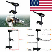 58lbs 600w Electric Trolling Motor Outboard Drive Inflatable Fishing Boat Marine
