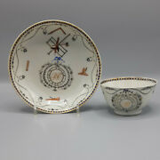 18th C. Monogrammed Chinese Export Porcelain Masonic Cup And Saucer