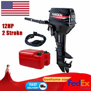 169cc 12hp 2 Stroke Outboard Motor Marine Fish Boat Engine Water Cooling System