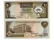 Kuwait 20 Dinar Banknote 1986-91 Unc Currency P-16b