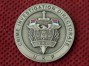Serbia - Ministry Of Interior Affairs - Crime Investigation Directorate Coin -rr