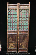68.8 Ancient Chinese Lacquerware Glass Door Gate Statue Pair