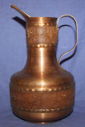 Vintage Tinned Copper Hand Crafted Jug