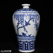 China Ming Dynasty Blue And White Willow And Swallow Pattern Pulm Vase