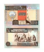 Kuwait 1/4 Dinar Banknote 1994 Unc Currency P-23h