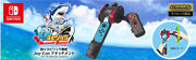 [nintendo Licensed Product] Joy-con Attachment For Fishing Spirits