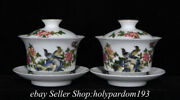 4.4 Marked Chinese Famille Rose Porcelain Water Vessel Flower Bird Lid Tea Cup