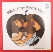 Apple Records Special Interview John Yoko 3er-312
