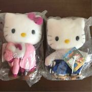 Hello Kitty Daniel Local Plush Toy Ehime Limited Do-go Young Master Madonna Set