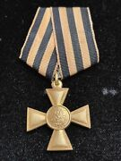 Russian Empire Saint George Cross For Soldier Bronze Gilt With No Class Rare