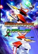 Rolling Gunner And Overpower Switch Japanese English Cover