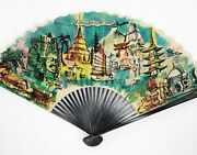 Vintage Cathay Pacific Airlines Folding Hand Fan Promotional Advertising Paper