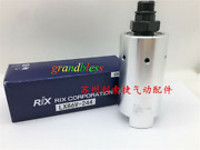 1 Pc Original Rix Rotary Joint Lx86v-244 By Ems Or Dhl