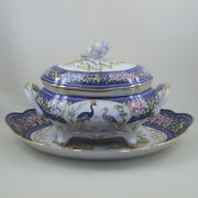 Princess Astrid Le Tallec Serving Bowl And Underplate Tureen Birds Blue Gold Mint