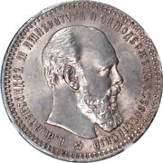Russia 1893 At Alexander Iii Silver Rouble Ngc Au-58
