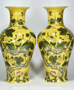 18.4 Qianlong Marked Chinese Famille Rose Porcelain Tree Cranes Bottle Pair