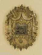 Egypt Khedive Silver Gilt And Enamel Judge Badge Top Grade Extremely Rare