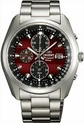 Orient Sporty Wv0031ty Neo70s Horizon Solar Menand039s Watch New From Japan Best Deal