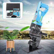 Mhp-20 Electric Hydraulic Hole Puncher Hole Digger W/ 5 Metal Dies Set 110v/900w