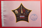 Soyuz 2007 - 2017 Mission Flown Flag And Official Iss Stamps Version 2