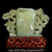 8.8 Top Chinese Natural Hetian Jade Nephrite Carved Tree Brush Pot Statue