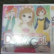3ds Software Model Fashionable Audition Dream Girl Japan