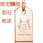 Rare And Co. Cat Street Necklace K18 Pink Gold Limited To 50 Unused Cute