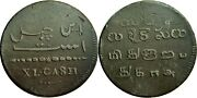 India Madras Presidency 1807 40 Cash Nice And Clear Details Rare Die Variety