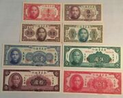 Complete 8-note 1949 Kwangtung Set In Choice Cu 100 Yuan Alone Is 200 On Ebay