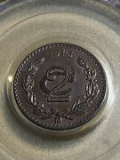 1915-mo Mexico 2 Centavos 20mm Graded Ms64bn By Pcgs Low Mintage
