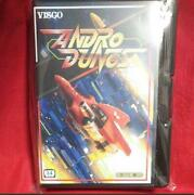Andro Dunos Neo Geo Aes / Rom Genuine Limited Quantity W/ Track