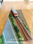 No.25 Tracks Fields And Roads Model Railroad Diorama For Exhibition