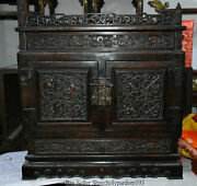 23.2large Old Chinese Redwood Carving Palace Double Dragon Flower Drawer Locker