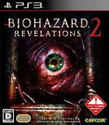 Used Ps3 Resident Evil Revelations 2 Sony Playstation3 Japan Import