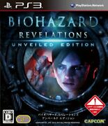 Used Ps3 Resident Evil Revelations Anberudo Edition Playstation3 Japan Import