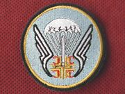 Serbia - War Era - Unit For Special Operations Jso - Parachutes Red Beret Patch