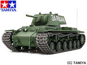 Coupons Such As 4 000 Yen Off Are Being Issued 6/24 Up To 59 1/16 Rc Tank Series