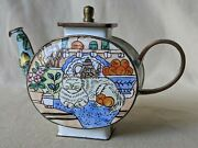 Enamel Miniature Copper Hand Painted Teapot Resting Cat With Lid 3.5 Tall