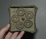 3.4 Old China Bronze Dynasty Circulate Currency Coin Copper Money Mould 002