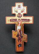 Greek Russian Orthodox Handmade Wooden Wall Cross Lithography Icon Crucifix 37