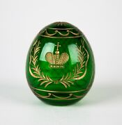 St. Petersburg Russia Hand Made Green And Gold Art Glass Egg 4