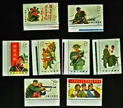 1965 China Stamp Peopleand039s Liberation Army Set   Great Quality - Never Hinged