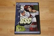 Gunsmith Cats - Bulletproof Dvd 2004 The Essential Anime Collection