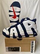 """Nike Air More Uptempo """"olympic"""" 2012 Sz 10 Ds 414962-401 Og Pippen 96 Max 90 180"""