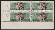 1938 Egypt Sg 272 Andpound1 Sepia And Green Rare Corner Block Used